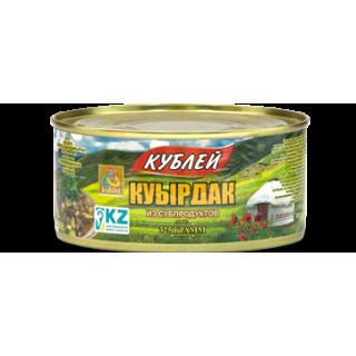 Куырдак (из субпродуктов) 325 г