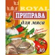 Приправа для мяса 25 г (± 5 г)