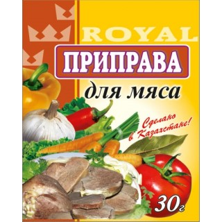 Приправа для мяса  25гр (± 5 гр)