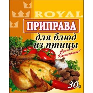 Приправа для блюд из птицы 25 г (± 5 г)