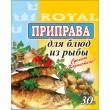 Приправа для блюд из рыбы 25гр (± 5 гр)