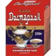Чай Gold Дастархан черный гранулированный кенийский 250 г
