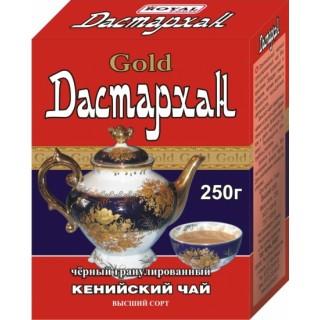 Чай Gold Дастархан черный кенийский гранул. 250 г