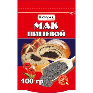 Мак пищевой 100 г