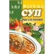 Суп рассольник 60 г (± 5 г)