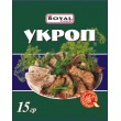 Укроп 15 г